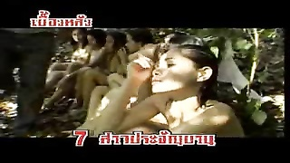 Thai behind the scenes #7 Thumb