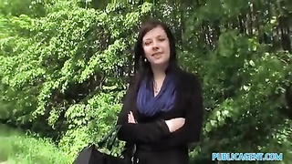 PublicAgent hookup in the bushes in public Thumb