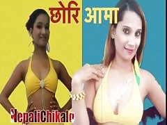 Step Mom To Follow Nepali Pornstar Archana Paneru Thumb