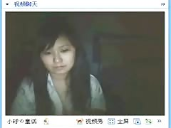 Amateur Chinese Girlfriend on Cam Thumb